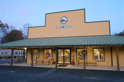 Visitors Center and Specialty Gift Shop
